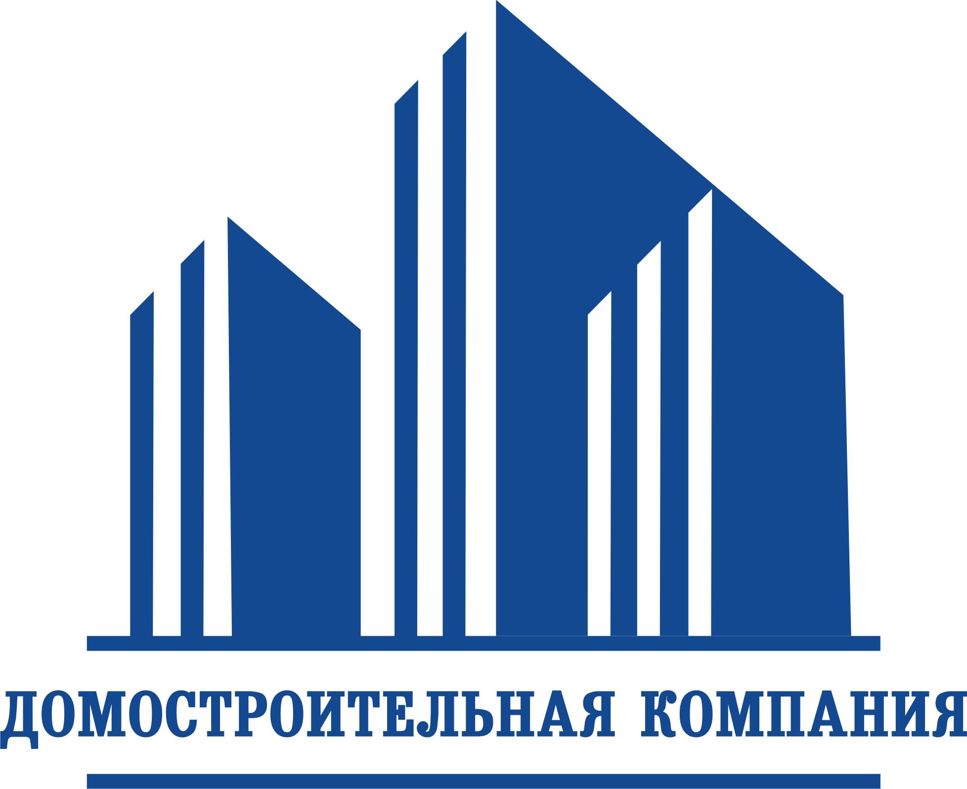 """Домостроительная компания """"ДомСтрой"""""""